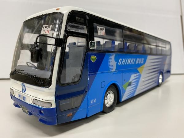 神姫観光 貸切バス アオシマ観光バス改造