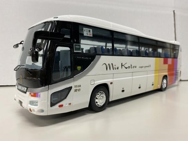 三重交通 フジミ観光バス いすゞガーラ