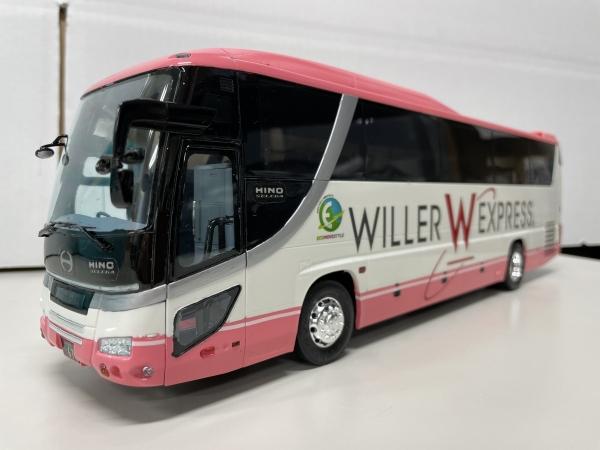 ウィラーエクスプレス フジミ1/32観光バス 日野セレガ