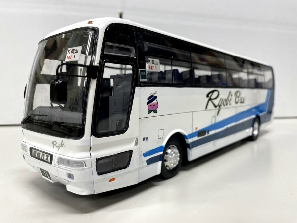 両備観光バス 三菱ふそうエアロクイーン 1/32観光バス改造