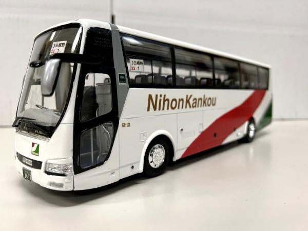日本観光バス 三菱ふそう エアロクイーン フジミ1/32改造