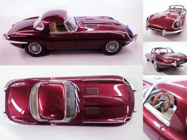 Jaguar XK-E(クレオス)2