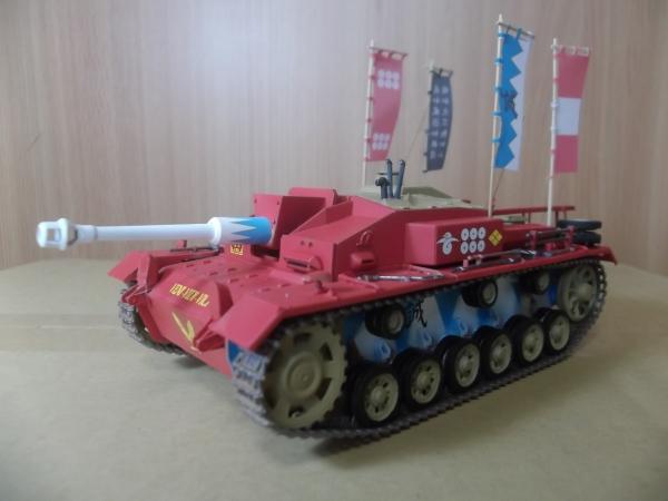 プラッツ1/35ガルパンⅢ号突撃砲F型