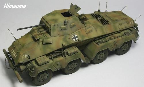 SdKfz232