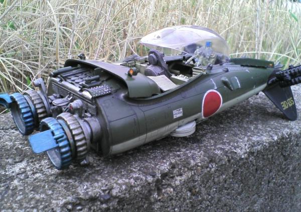 戦闘飛行艇 零(ZERO)