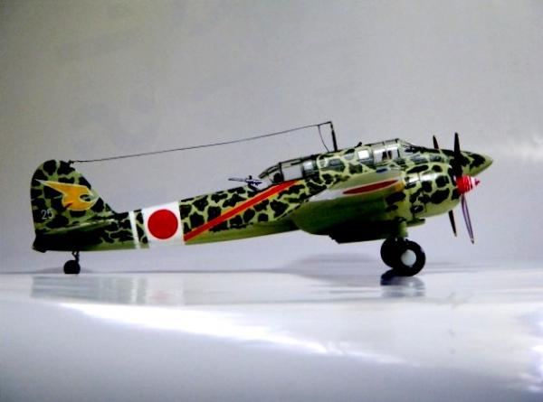 二式複座戦闘機「屠龍」
