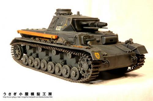 4号潜水戦車