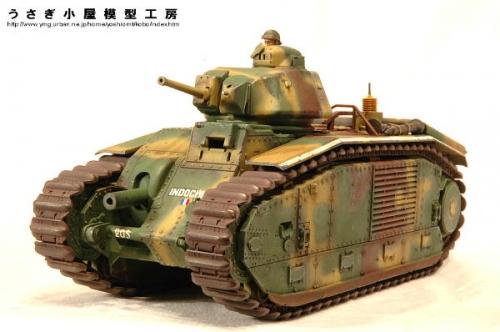 フランス戦車シャールB1bis