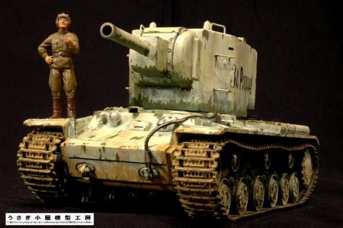 ソビエト重戦車KV-IIギガント