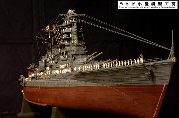 日本海軍戦艦長門昭和十六年開戦時