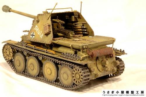対戦車自走砲マーダーIII H型