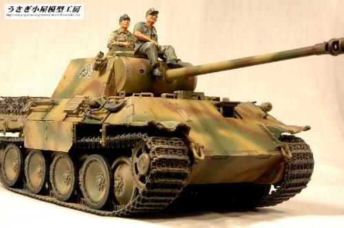 V号中戦車パンサーD型