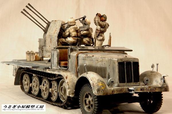 ドイツ8トンハーフトラック4連高射砲