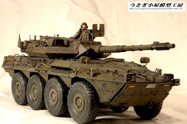 スペイン陸軍チェンタウロ戦闘偵察車