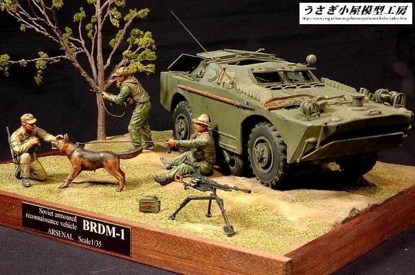 BRDM-1装甲偵察車