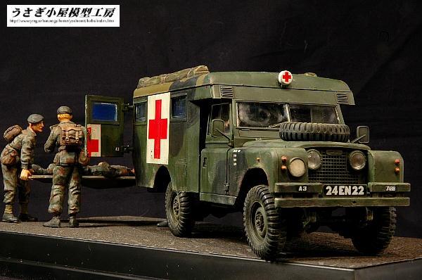 イギリス野戦救急車ローバー7