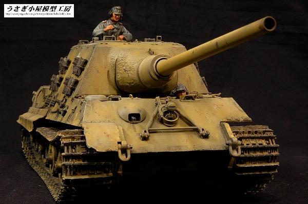 VI号駆逐戦車ヤクトタイガーポルシェタイプ