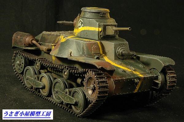 九五式軽戦車「ハ」号 北満型
