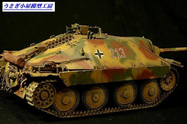 駆逐戦車ヘッツァー 中期生産型