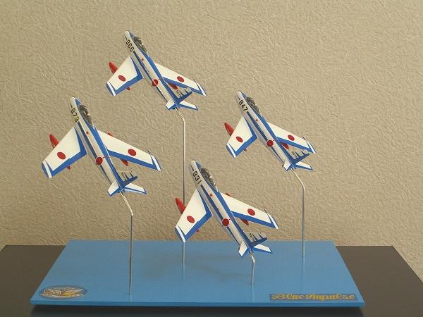 F-86F ブルーインパルス