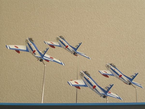 F-86F ブルーインパルス お気に入りアングル