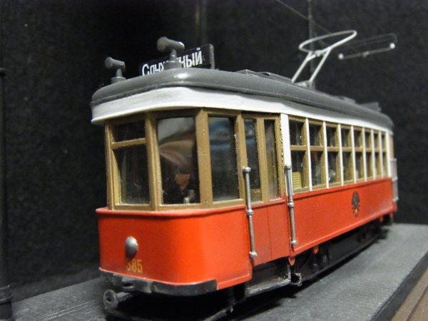 "1/72 The Tram-car Series ""X"""
