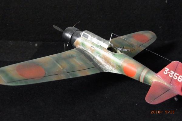 1/72 日本海軍中島97式1号艦上攻撃機