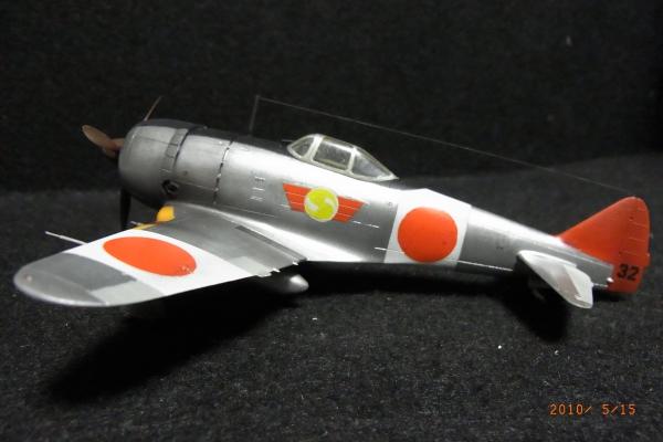 """1/72 日本陸軍中島二式戦闘機""""鍾馗""""2型"""