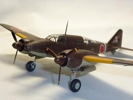 1/72 日本帝国陸軍 百式司令部偵察機 KI-46-II