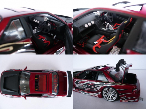 S13RE 4ロータリー 1/24サイズ