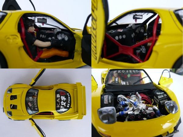 FD3S 黄色 4ロータリー