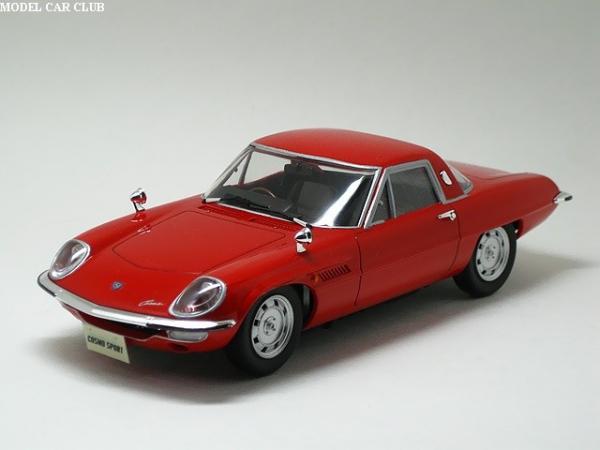 マツダコスモスポーツ L10B(1968)