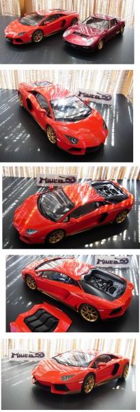 アヴェンタドール『ミウラオマージュ』(ミウラ誕生50周年記念車)