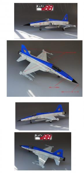 エリア88 F5E
