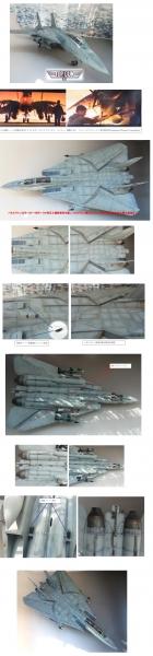 【映画トップガン】仕様F‐14Aトムキャット topgun〝marveric〝1/32タミヤ改造修正