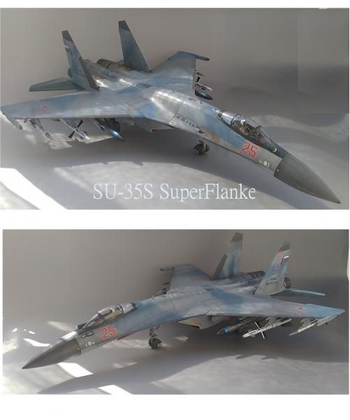 スクラッチ 1/32 Su-35S