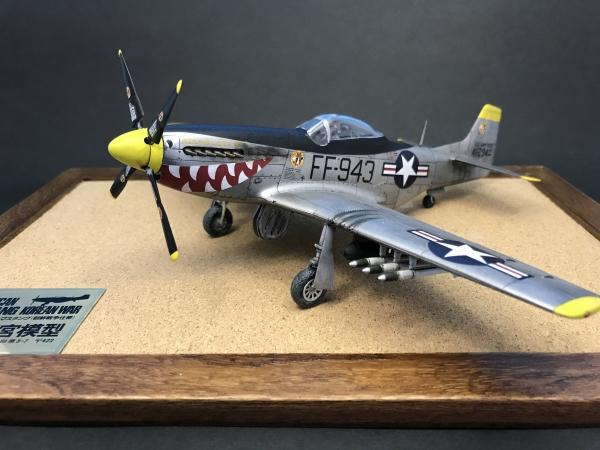 1/48 ノースアメリカン F-51D マスタング