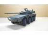 陸上自衛隊 機動戦闘車 プロトタイプ