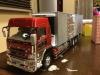 1/32 スーパーグレート 冷凍車