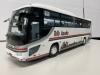東都観光バス フジミ観光バス改造