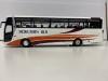 北辰バス フジミ観光バス 三菱ふそうエアロクイーン画像3