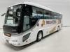 フジミ 1/32 家康観光 貸切バス 観光バスシリーズ改造