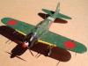 A6M5c 零戦52型丙 203空 (HASEGAWA)画像2
