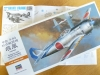 四式戦闘機 Ki-84 疾風 (HASEGAWA)画像5