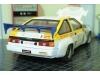 トヨタ スプリンター トレノ GT-APEX改 N2仕様 (AE86)画像3