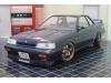 ニッサン スカイライン GTS-R (HR31)