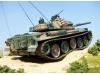 陸自74式戦車