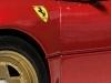 フェラーリ 288GTО