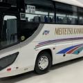 名鉄観光バス フジミ観光バス改造リボンカラー
