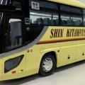 新北九州観光バス フジミ観光バス改造です。